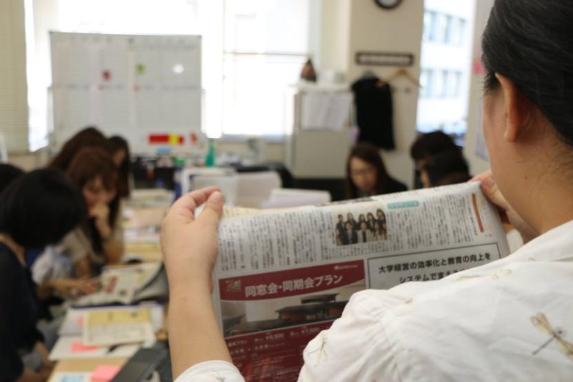新聞には過去に何度も取り上げられています(^_-)-☆