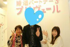 交際5カ月!彼女の誕生日にプロポーズ大成功!