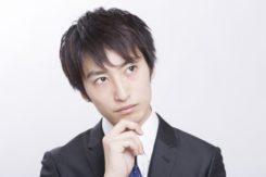 モテる男も時代と共に変化!3高→3平→4低!