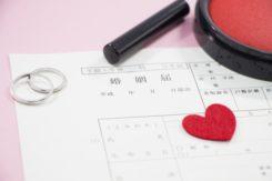 成婚退会から入籍までの流れ⑦友人や職場に結婚の報告・入籍と各種手続き!