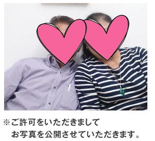二人の写真