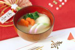 家庭の味が出る、お雑煮!~愛知県のお雑煮とは?~