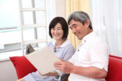 名古屋の結婚相談所が考える「シニア婚活~男性が求める女性の条件~」