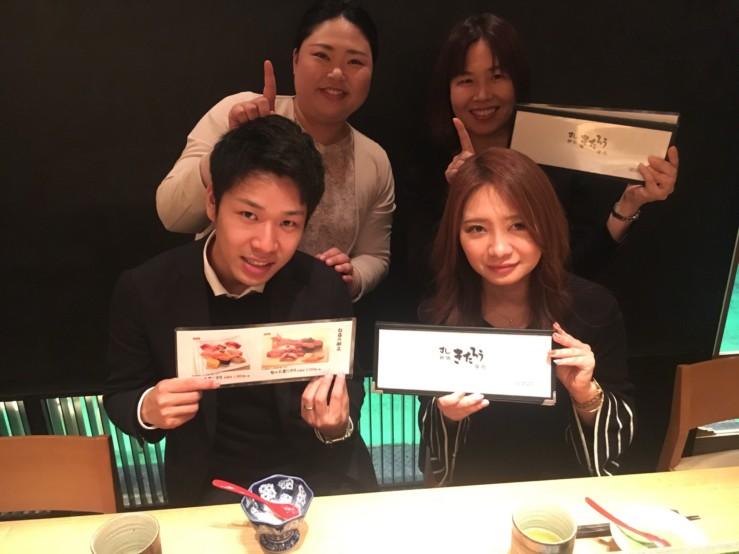営業NO1賞や成婚NO1賞など各賞をお祝い(^^)/