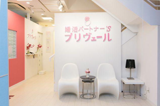 名駅店1階のこのスペースでご成婚した時は記念撮影をしています(^^)/