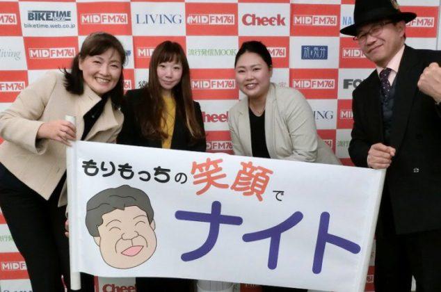 杉江がラジオ出演した際の記念撮影です!