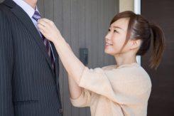 夫が妻からの愛情を感じるのはどんなとき?