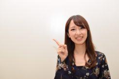 刈谷支店開催【男女41~47歳位】9/15(日)<6対6>