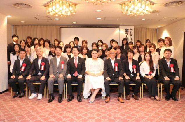 第7期経営計画発表会を開催しました