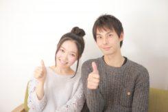 【3人とのお見合い企画】1/30(木)  <男女33~38歳位>