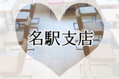 【男女50~65歳位】8/24(土)<8対8>
