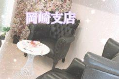岡崎支店開催【3人とのお見合い企画】9/28(月)<男女51~57歳位>