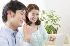 【3人とのお見合い企画】4/13日(月)<男女40代再婚>