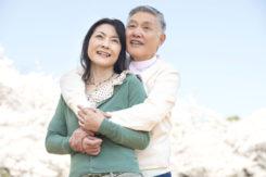 刈谷支店開催【男女50~65歳位】4/11日(土) <6対6>