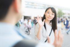 名古屋市内で3密を避けて楽しめる屋外デートスポット!