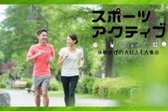 刈谷支店開催【3人とのお見合い企画】4/26(月) <男女32~37歳位>