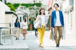 岡崎支店開催1/23(土) <33~38歳位>