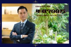 🔴開催確定🔴【3人お見合い企画】7/23(金) <男女53~62歳位>